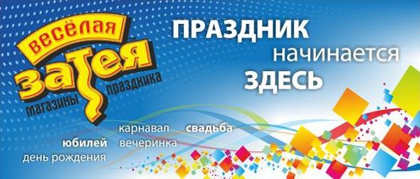 Реклама товаров для праздника яндекс директ инструкция по настройке рекламной кампании