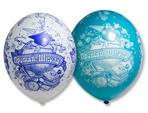 """Шелкография пастель 14"""" Прощай, Школа воздушные шары круглой формы без рисунка в пакетах различных цветов для детей"""