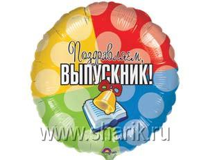 """А 18"""" РУС Выпускник S40 воздушные шары круглой формы без рисунка в пакетах различных цветов для детей"""